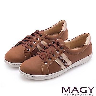 MAGY 中性休閒 質感牛皮星星鑽飾綁帶休閒鞋-棕色