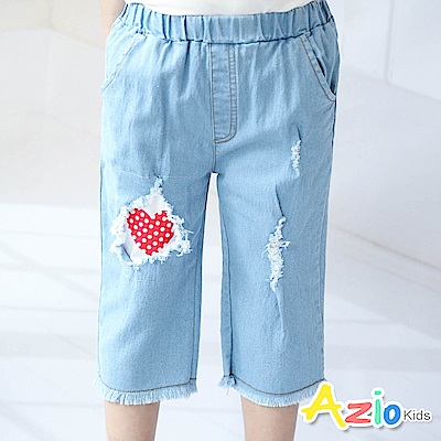 Azio Kids 長褲 刷破愛心拼布抽鬚鬆緊牛仔長褲(藍)
