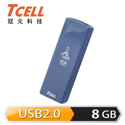 TCELL 冠元 USB2.0 8GB Push推推隨身碟(普魯士藍)