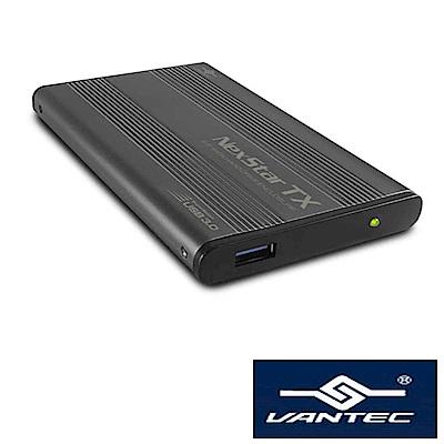 凡達克-超薄型2.5吋USB3.0硬碟外接盒-NexStar TX