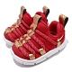 Nike 休閒鞋 Novice TD 襪套 小童鞋 product thumbnail 1
