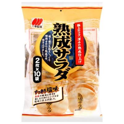 三幸 大人的鹽味仙貝(141g)
