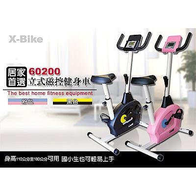 ~ X~BIKE 晨昌~立式磁控健身車_小綿羊  可放平板.手機  60200 ~粉紅色