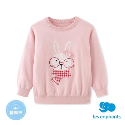 【麗嬰房】EASY輕鬆系列  小童兔子線杉-粉色(86cm~130cm)