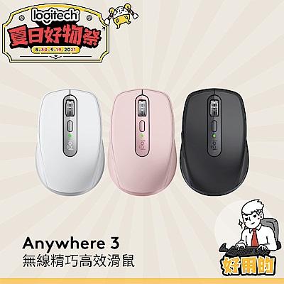 羅技 MX Anywhere 3 無線滑鼠