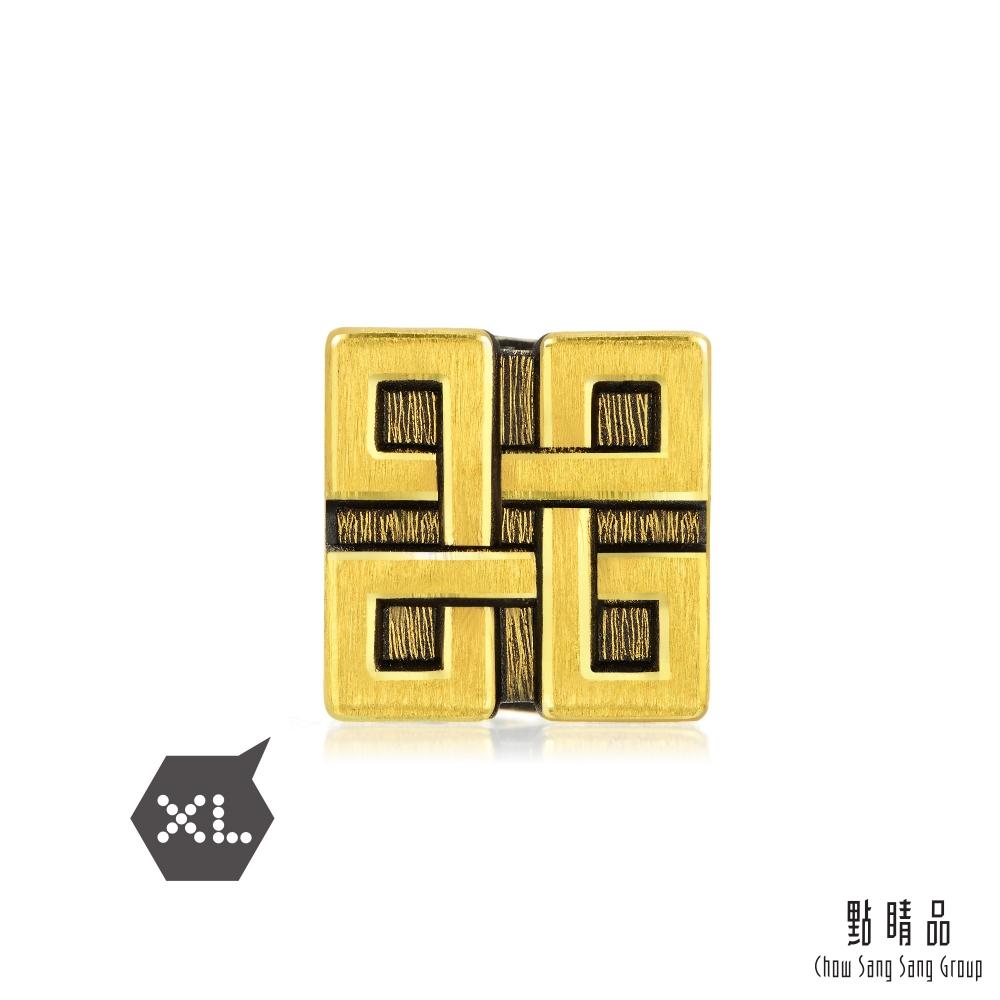 (送5%超贈點)點睛品 999純金 Charme XL 文化祝福 同心方勝 黃金串珠