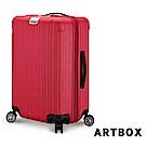 【ARTBOX】粉漾燦爛 20吋海關鎖可加大行李箱 (桃紅)