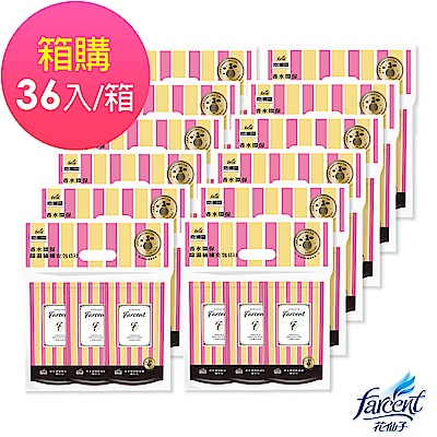 Farcent 香水環保除濕桶補充包-小蒼蘭英國梨(3入/組,12組/箱)箱購