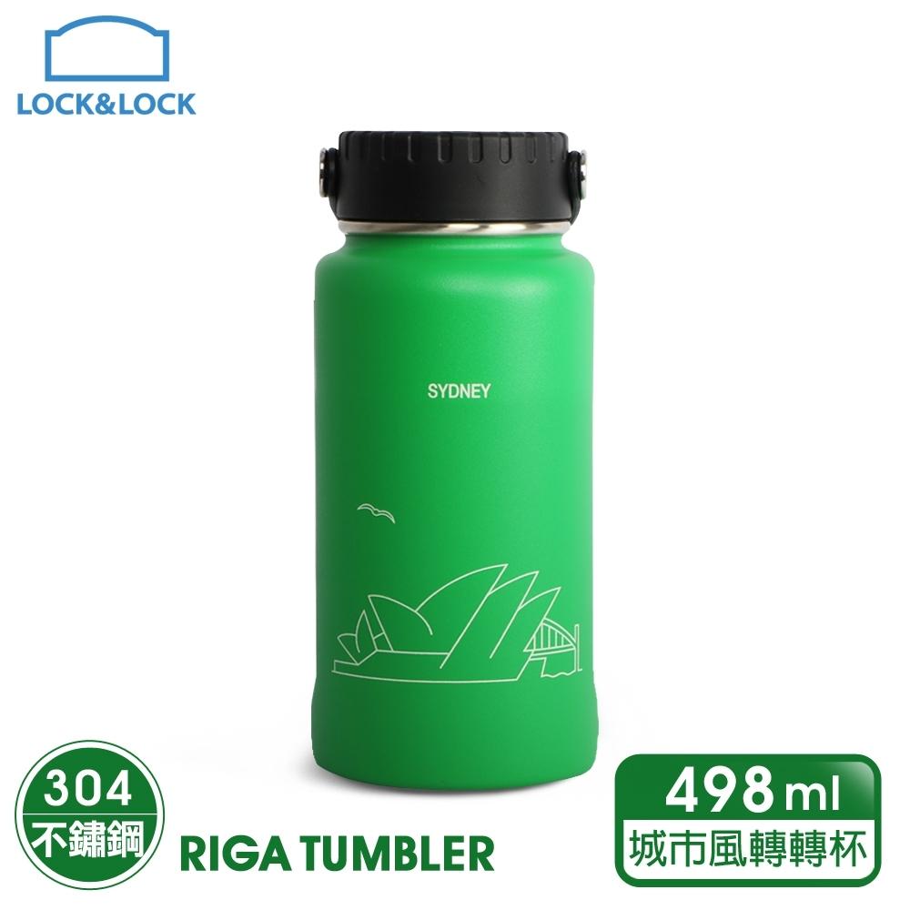 【樂扣樂扣】城市風保溫杯498ml/雪梨綠(無濾網)