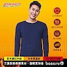 bossini男裝-遠紅外線調溫衣(保暖)01海軍藍