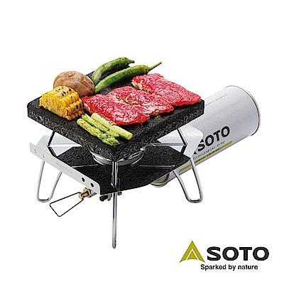 SOTO迷你蜘蛛爐盤組ST-310+岩燒烤盤ST-3102
