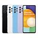 Samsung Galaxy A52 5G (6G/128G) 6.5吋 智慧型手機 product thumbnail 1