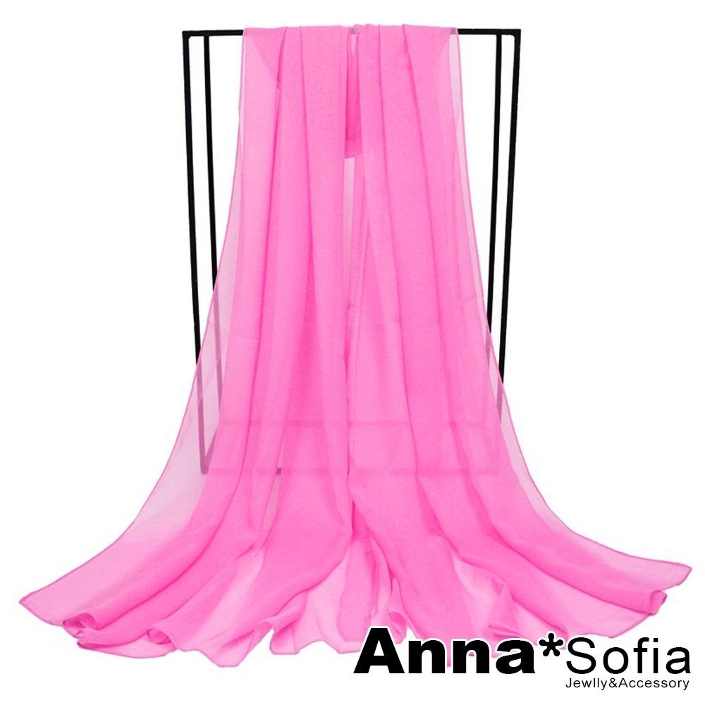 AnnaSofia 素面單色 軟柔雪紡 仿蠶絲領巾絲巾圍巾(桃粉系)