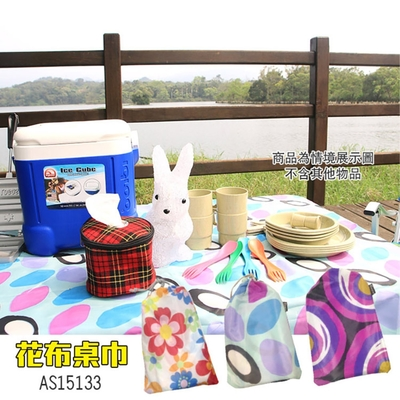 ADISI 花布桌巾AS15133【小】135*105cm