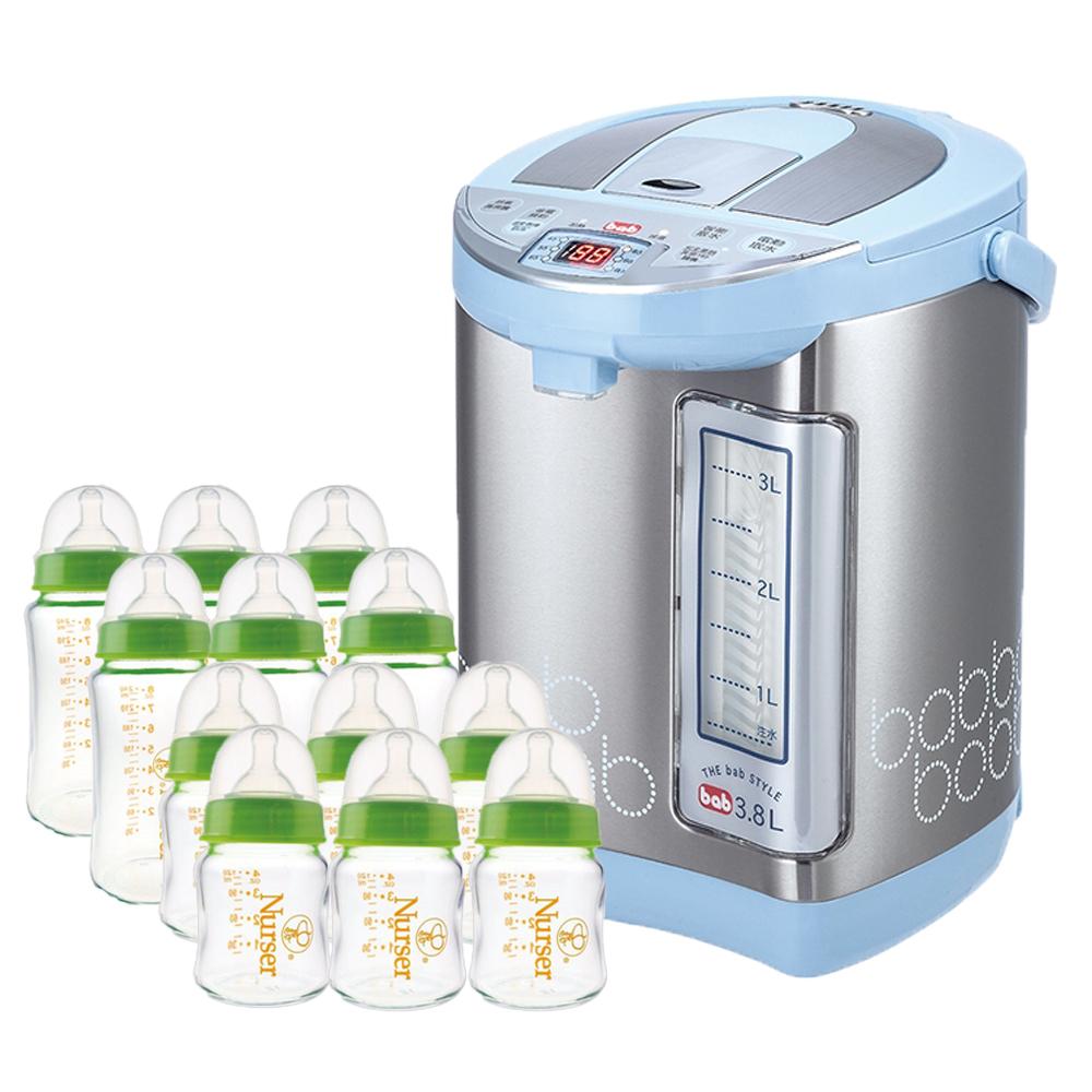 【培寶】五段溫控節能調乳電動熱水瓶 (贈12支奶瓶)
