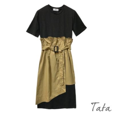 花苞不規則兩件式套裝(附腰帶) TATA-(S/M)