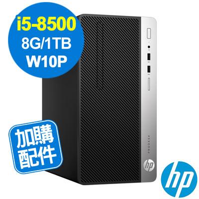 HP 400G5 MT i5-8500/8G/1TB/W10P