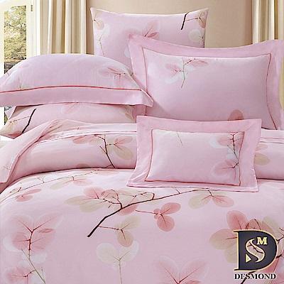 DESMOND 特大60支天絲八件式床罩組 法亞朵 100%TENCEL
