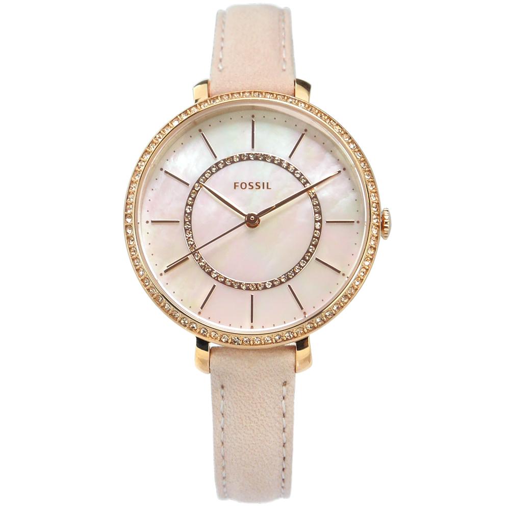 FOSSIL 晶鑽鑲圈 珍珠母貝 礦石強化玻璃 真皮手錶-銀粉x玫瑰金框x粉/36mm