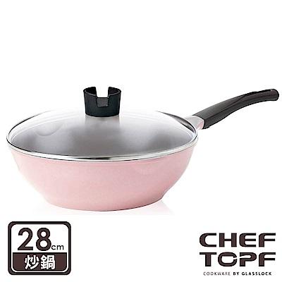 韓國 Chef Topf 薔薇系列28公分不沾炒鍋-粉色(含玻璃蓋)