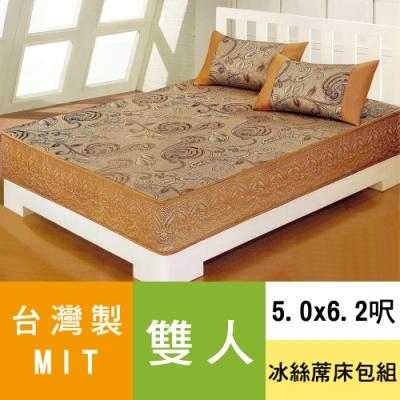 艾莉絲-貝倫 沁涼花園-冰絲涼蓆/涼蓆-三件式(5x6.2呎)雙人床包組