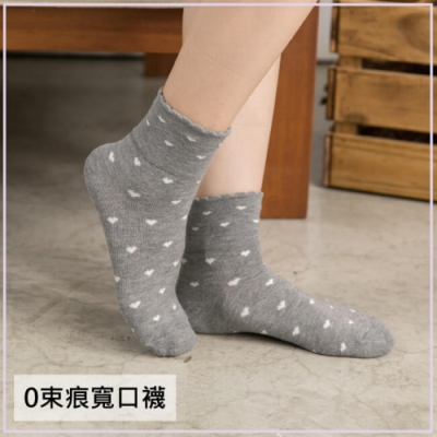 貝柔 柔棉寬口襪-愛心(6雙組)