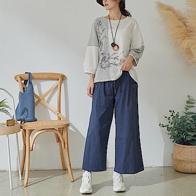 慢 生活 紐釦裝飾抽繩腰身鬆緊寬褲- 深藍