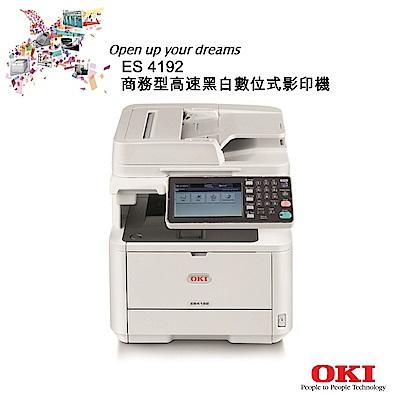 OKI ES4192 LED 高速黑白複合機