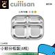 酷藝師 Cuitisan 不鏽鋼兒童餐具 酷夢系列-小鯨四格餐具750ML product thumbnail 1