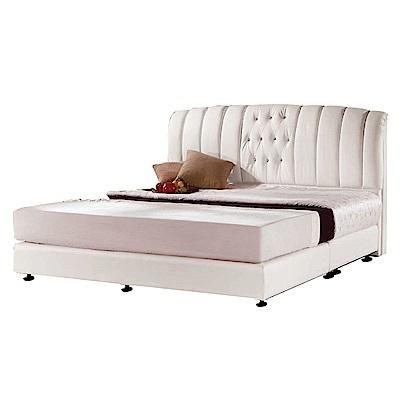 文創集 芬蘭5尺皮革雙人床台三式組合(床頭片+床底+正三線天絲抗菌獨立筒)三色可選