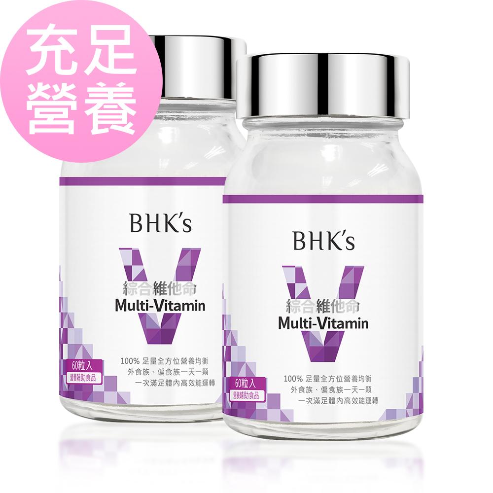 BHK's 綜合維他命錠 (60粒/瓶)2瓶組