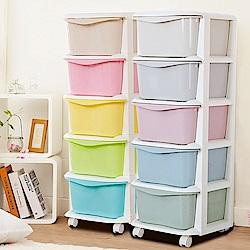 【日居良品】繽紛冰淇淋色系抽屜式五層收納車-DIY收納櫃