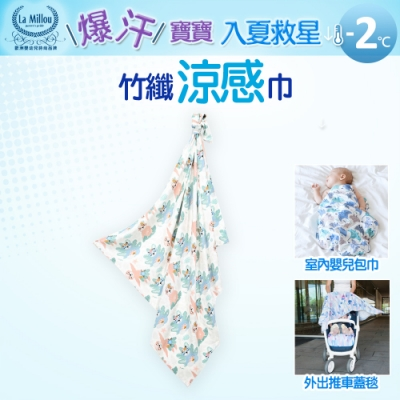 La Millou 嬰兒包巾-竹纖涼感巾(瑜珈珈樹懶)