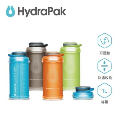 【美國Hydrapak】STASH擠壓式圓盤軟式水壺-1L