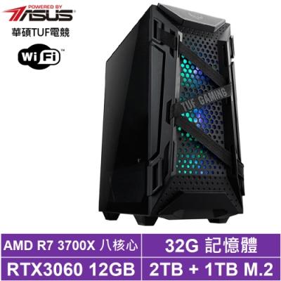 華碩X570平台[天魁戰龍]R7八核RTX3060獨顯電玩機