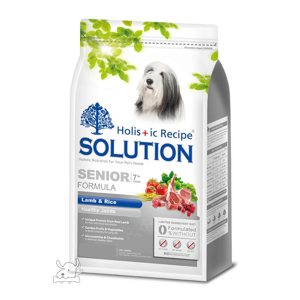 耐吉斯SOLUTION 高齡犬 關節保健配方 羊肉&田園蔬菜1.5Kg