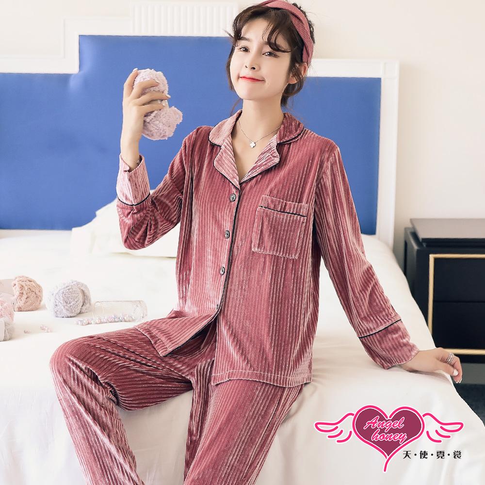 保暖睡衣 沉靜優雅 金絲絨二件式長袖成套休閒服(豆沙F) AngelHoney天使霓裳