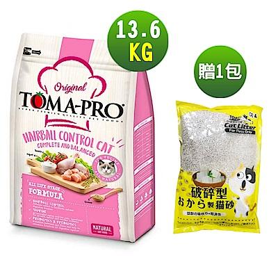 優格OPTIMA 成幼貓化毛配方 13.6KG 贈 寵喵樂破碎豆腐砂 6L 一入