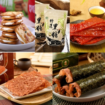 【喜福田】福氣滿箱 肉乾+牛軋餅+黑糖粉(6入/箱)