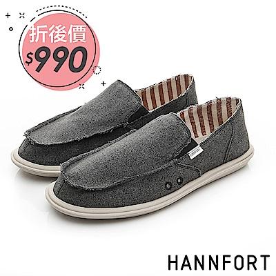HANNFORT COZY可機洗帆布氣墊休閒鞋-男-迷霧黑