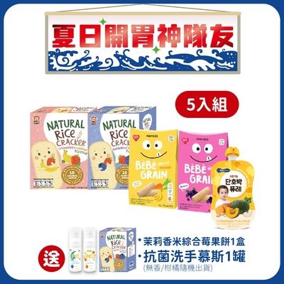 韓國【BEBECOOK】夏日開胃神隊友聯名5入組-D套餐 贈茉莉香米餅*1+抗菌慕斯*1(隨機出貨)