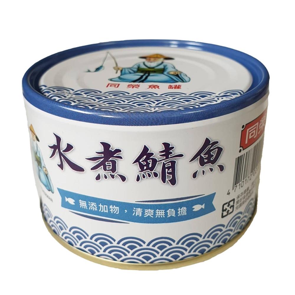 同榮 水煮鯖魚(230gx3入)