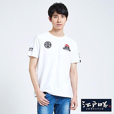 EDWIN 江戶勝 潮風圖騰短袖T恤-男-白色