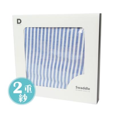 D BY DADWAY_2重紗布包巾 / 藍色條紋