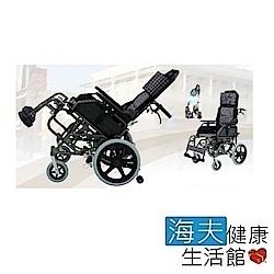 海夫 必翔 後傾式輪椅 PH-186