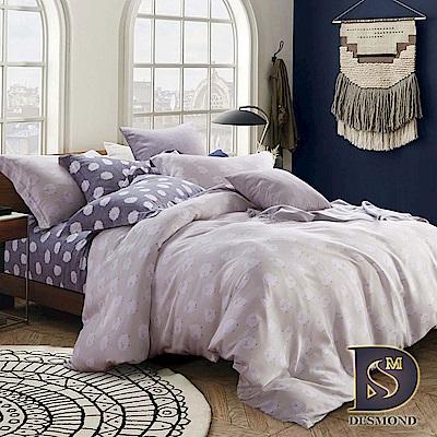 岱思夢 雙人 100%天絲兩用被床包組 綿綿-米