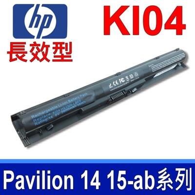 HP KI04 高品質 電池 HSTNN-LB6S TPN-Q158 TPN-Q159 TPN-Q160 TPN-Q161 TPN-Q162 Pavilion 14-ab 15-ab 17-g 系列