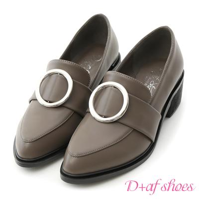 D+AF 時髦品味.大圓環尖頭低跟紳士鞋*灰