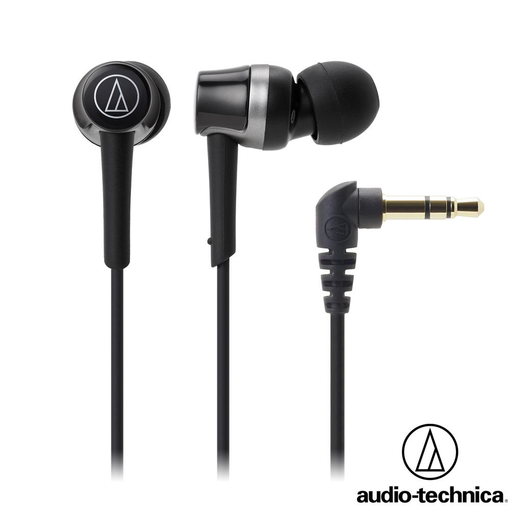 鐵三角 ATH-CKR30 高音質密閉型耳塞式耳機 product image 1