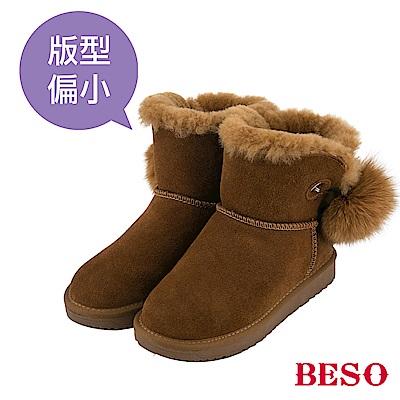 BESO 暖心甜美 可愛毛球毛絨絨雪靴~咖啡